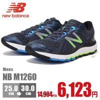 ニューバランス メンズ スニーカー ランニング シューズ New Balance NB M1260