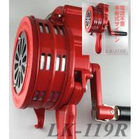 消防サイレンのLK−119R(赤)です。乾電池やコンセントが不要な手動式、折畳仕様なので持ち運びにも...