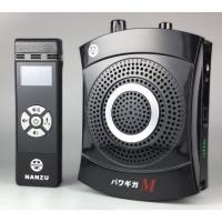 手ぶら拡声器の最上位機種NZ−691−Wです。有線のヘッドマイクが付属している他に、2.4GHz無線...