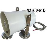 トランペットスピーカー(NZ-S10 8Ω10W)にマグネットベース MD-70 3個を取付して出荷...
