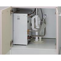 電気温水器本体から排水管・連結管まで、取り付けに必要な部材をすべて同梱。  沸き上がり温度60℃ 沸...