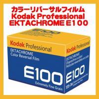 Kodak リバーサルフィルム NEW エクタクローム E-100 135 36枚撮り|naraphotoclub
