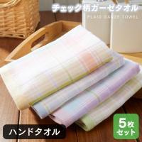 ■生産地:中国 ■素 材:綿100%(表面はガーゼ、裏面は無撚糸) ■サイズ:約30cm×30cm ...