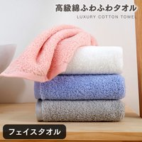 ■生産地:中国 ■素 材:綿100% ■サイズ:約35cm×75cm ■カラー:ブルー、ピンクの2色...
