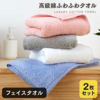 ■素 材:綿100% ■サイズ:約35cm×80cm ■カラー:ブルー、ピンクの2色 ■セット:ブル...