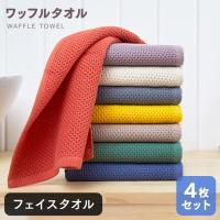 ヤフーの人気タオルランキングにもランクインしております! 日本でも有名な某タオルにも負けない品質で自...