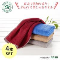 表面はテンセル素材、裏面は綿素材。 両面の肌触りが違い、使い分けができるタオルです。 Originl...