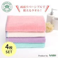 ■素 材:綿100% ■サイズ:約35cm×80cm ■カラー:パープル、ピンク、ブルー、ホワイト ...
