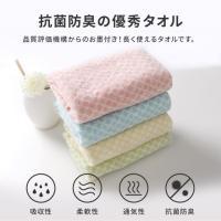 ■素 材:綿100% ■サイズ:約35cm×80cm ■カラー:ピンク、ブルー、グリーン、イエローの...