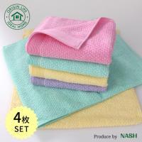 ■素 材:綿100% ■サイズ:約35cm×80cm ■カラー:ピンク、イエロー、グリーン、パープル...