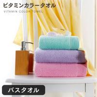 ■素 材:綿100% ■サイズ:約60cm×120cm(サイズは若干異なる場合がございます) ■カラ...