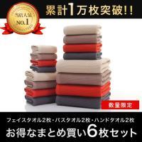 凸凹した肌触りが独特なワッフル地のタオルです。 フェイスタオルシリーズも当店NO.1の人気商品です。...