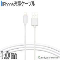 高品質iPhone充電ケーブルを68円でご提供します! 同時に品質も以前よりより良いものに変更いたし...