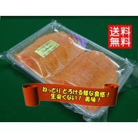 ・1パック=1000g (やや厚目80〜100枚入り 頭から尾まで・端部は除去)  ・原料品質グレー...