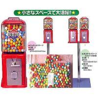 ガムボール 18mm玉 500入り|natukashiya-honp|03