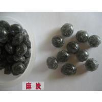 直火焚き 小粒 キャンデイ + 麻炭(あさすみ)200|natukashiya-honp