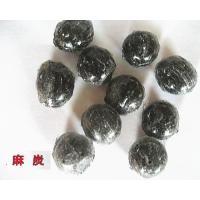 直火焚き 小粒 キャンデイ + 麻炭(あさすみ)200|natukashiya-honp|02