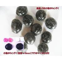 直火焚き 小粒 キャンデイ + 麻炭(あさすみ)200|natukashiya-honp|04