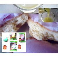 素朴な味、体に優しい原料のみ使用、健康,ダイエットに最適・・牛乳などで飲むと、ぷ~んと横町の駄菓子屋...