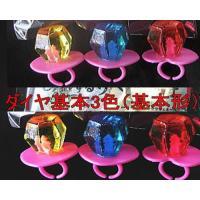 ジュエルリング (3AS) 30ケ/3袋 ダイヤ、ひよこ、いちごのアソート|natukashiya-honp|04