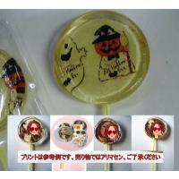 ぺろぺろキャンデイ 食べれる画像入り420(小ロット・OEM承ります)|natukashiya-honp