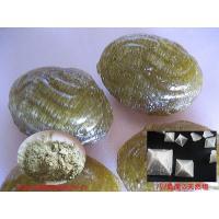 ヨウ素入り塩アメ (バリ島原産)1 ・250 味はほんのり薄塩|natukashiya-honp