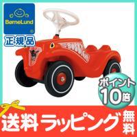 優れた耐久性とデザイン。ドイツでは定番の乗用玩具。  ドイツ国内では、子どもはBIG社のボビーカーと...