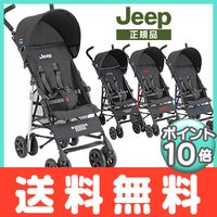 Jeep ジープ J is for Jeep SPORT Limited スポーツ リミテッド b型ベビーカー 軽量 コンパクト