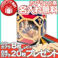KAPLA (カプラ) カプラ200 (小冊子付き) 積み木 つみき ブロック 知育玩具