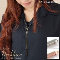 大人気のY字ネックレスに一粒のパールモチーフが付いたデザインのネックレス♪ パールモチーフの位置も移...