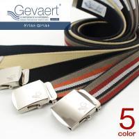 ベルギーの老舗 ゲバルト社のGIベルトの登場です!   ガッチリとした40mm幅の太目のベルトです。...