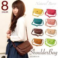 8色と豊富なカラーバリエーションで、コロンとした形が可愛いポシェット♪ メインスペースは財布、ハンカ...