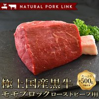 国産黒牛はさっぱりとした口当たりで、脂が比較的 少なく、冷めても柔らかくて美味しいお肉です。 ご自宅...