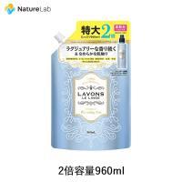 【ポイント10倍】ラボン 柔軟剤 ブルーミングブルー 詰替大容量 960ml