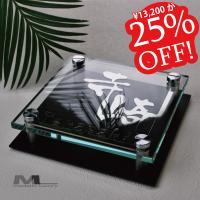 ・材質:高級ステンレス(SUS304) 2mm厚 焼付け塗装  ガラスパネル:フロート強化ガラス 8...