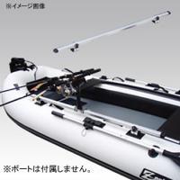 ■納期:即納 ■ジャンル:ボート/ゴムボート/アクセサリー&パーツ ■メーカー: ZephyrBoa...