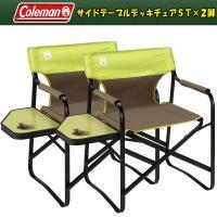 ■納期:即納 ■カラー:ライムグリーン ■ジャンル:テーブル・チェア&スタンド/チェア/座椅子&コン...