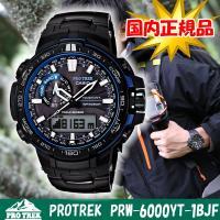 ■納期:即納 ■ジャンル:フィールドギア/時計/トレッキング・登山用ウォッチ ■メーカー: PROT...