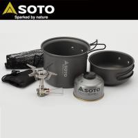 ■納期:即納 ■ジャンル:ストーブ&コンロ/シングルコンロ/ガス式 ■メーカー: SOTO 【SOT...
