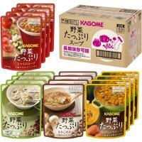 非常食/保存食・保存水 カゴメ 野菜たっぷりスープ 4種×4個入り