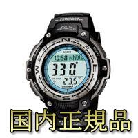■納期:即納 ■ジャンル:フィールドギア/時計/トレッキング・登山用ウォッチ ■メーカー: カシオ ...