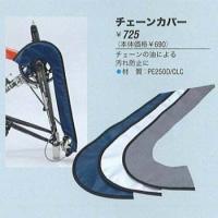 ■納期:即納 ■ジャンル:サイクル/サイクルバッグ/輪行袋 ■メーカー: オーストリッチ(OSTRI...