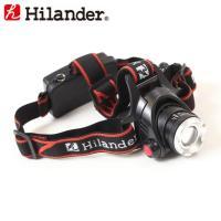 ■納期:即納 ■ジャンル:ランタン&ライト/ライト本体/ヘッドランプ ■メーカー: Hilander...