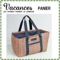 ピクニックやお買い物におすすめなクーラーバックです! バカンスクーラー VACANCES トートバッグ PANIER パニエ SFVG1307