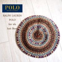 【SALE】【POLO by Ralph Lauren】ラルフローレン ポロ フェアアイル ニット ベレー帽/MULTIメール便可