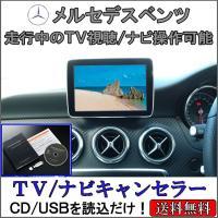 脱着、配線加工の必要がない簡単設定! CD/USBを読み込むだけ!   現在ご使用中の純正TV/DV...