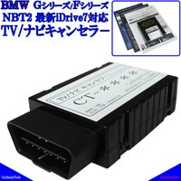 現在ご使用中の純正TV/DVDシステムを走行中でも視聴することを可能にします。またナビゲーションの目...