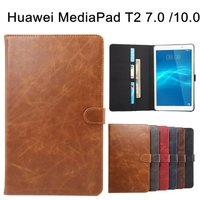 Huawei MediaPad T2 7.0/10.0 手帳型ケース ファーウェイ7/10インチタブ...