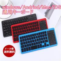対応OS: iOS/Android/Mac/Windows タブレット、スマホ、パソコン各機種対応で...