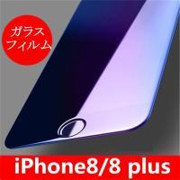 対応機種: iPhone 8  iPhone 8 Plus  iPhone 7 Plus  iPho...